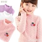 兒童毛衣 女童毛衣兒童針織衫秋冬新款洋氣套頭線衣公主加厚冬季寶寶打底衫 coco