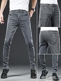 春季潮牌牛仔褲男夏季薄款修身小腳休閒褲顯瘦男士長褲子2021新款