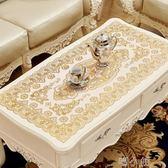 燙金桌布PVC防燙免洗茶幾墊餐現代簡約桌臺布長方形鏤空盤墊歐式 喵小姐