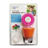 澳洲 Cherub Baby 萬用矽膠防漏杯蓋二入組(粉橘組)