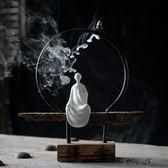創意家居檀香風化木頭禪意根雕香爐  百姓公館