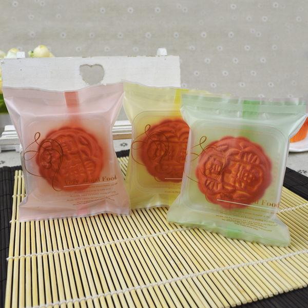 95入 淺綠色 80g月餅包裝袋+內托 烘焙蛋黃酥手工餅乾 要用封口機 綠豆糕 鳯梨酥塑膠盒 新年D046