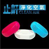 現貨 美國鼻塞呼吸器 止鼾器 呼吸空氣通風器 全球熱賣