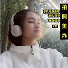 耳機頭戴式vivo華為OPPO手機帶麥可愛男女生有線電腦游戲通用耳麥 快速出貨 快速出貨