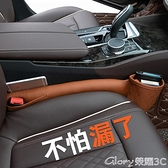 汽車夾縫收納盒汽車用品多功能置物盒車內座椅夾縫收納袋防漏塞條車載縫隙儲物箱榮耀