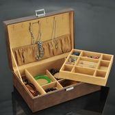 木胚首飾盒PU皮飾品收納盒手鐲佛珠手串收藏盒項鏈盒手錶盒