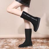女士雪地靴女新款中筒平底百搭棉鞋短靴冬季加絨長款高筒靴子 溫暖享家