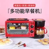 110V 早餐機三合一多功能咖啡機小型自動三明治面包110V電烤箱家用 1995新品上市