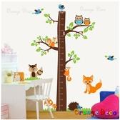 壁貼【橘果設計】身高樹 DIY組合壁貼 牆貼 壁紙 壁貼 室內設計 裝潢 壁貼