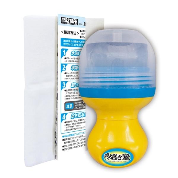【即期良品出清】Prostaff-魁-水垢去除劑S131 原價$310 下殺出清
