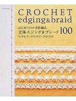 二手書 Crochet solid Ejingu & Blade for the first time 100 fluttering, chestnut-Colo (Asahi Origina R2Y 9784021904561