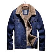 牛仔外套-翻領休閒加絨保暖男丹寧夾克2色73wu18【時尚巴黎】