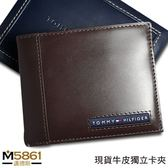 【Tommy】Tommy Hilfiger 牛皮夾 多卡夾 獨立卡夾 品牌盒裝/咖色