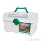 家庭裝小藥箱家用應急全套便攜da型醫藥箱...