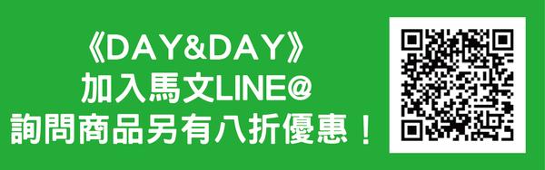 《DAY&DAY》不鏽鋼 雙層置物架 ST3209-2 衛浴配件精品