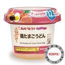 【KEWPIE】SC-6 滑蛋雞肉烏龍麵微笑杯 120g
