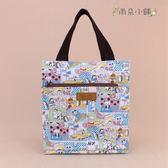 便當袋 包包 防水包 雨朵小舖 M239-0020 吐司盒便當袋-白貓咪的旅遊日誌02692 funbaobao