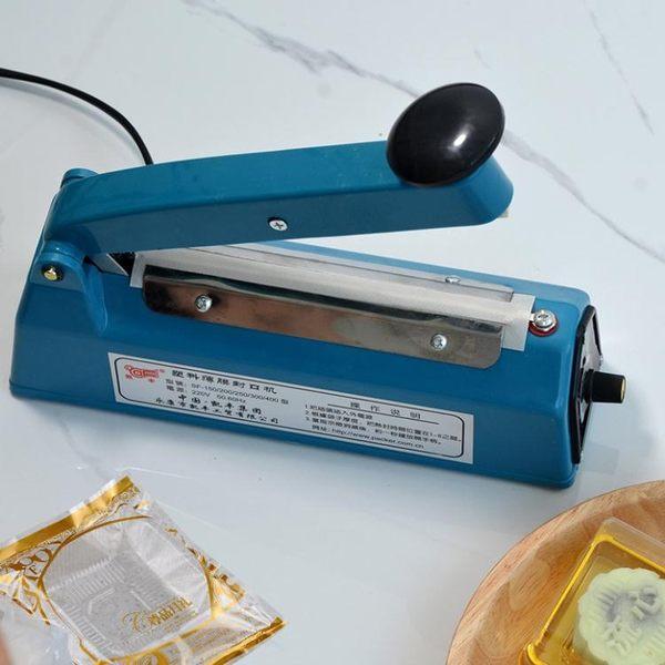 多奇200型手壓小型封口機牛軋糖密封機包裝餅干月餅塑料袋食品igo 220v茱莉亞嚴選