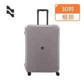 【LOJEL】30吋 VOJA 框架PP 行李箱 框架行李箱(PP12-灰色)【威奇包仔通】