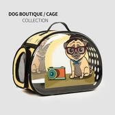 寵物包 貓包透明斜挎包 貓咪寵物背包 外出用品  糖果時尚