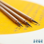 宋徽宗瘦金體毛筆套裝成人初學者工筆畫專用國畫毛筆勾線筆 JY18562『男神港灣』
