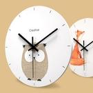 北歐掛鐘鐘錶客廳家用時鐘個性創意潮流時尚...