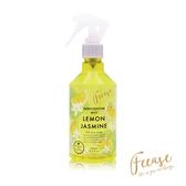FEEASE 深呼吸室內香氛消菌除臭噴霧(250ml/瓶)(檸檬茉莉)