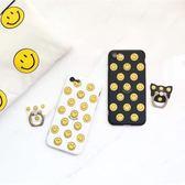 iPhone手機殼 可掛繩 韓國大黃笑臉 指環支架 矽膠軟殼 蘋果iPhone7/iPhone6手機殼