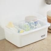 兒童奶瓶收納箱盒帶蓋防塵瀝水晾干架放餐具的儲存盒子干燥架RM