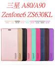 King*Shop-----韓曼Minor米諾三星A80/A90手機皮套Zenfone6 ZS630KL保護套