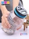 存錢罐 創意透明存錢罐大人用家用儲蓄罐計...