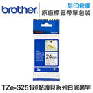 Brother TZ-S251/TZe-...
