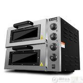 烤箱 卡倫威雙層烤箱商用全自動電熱烘焙披薩蛋糕面包月餅定時烘爐烤爐   居優佳品igo