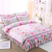 床罩棉質加厚磨毛床裙式四件套床上全棉床套1.8米床罩款雙人被套2.0m 【全館85折最後兩天】