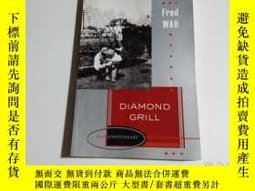 二手書博民逛書店Diamond罕見GrillY23707 Fred Wah Newest Publishers ISBN:97