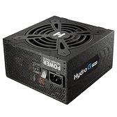 全漢 FSP HYDRO G PRO 750W 金牌全模組 電源供應器 HG2-750