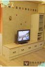 【系統家具】美式鄉村風電視櫃+客廳規劃  原價56560 特價39750