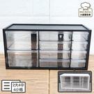 樹德零件分類箱2大4中4小格抽屜文具飾品小物收納箱A9-5244-大廚師百貨