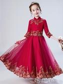 演出服 女童洋氣公主裙花童婚紗鋼琴生日主持人秋冬蓬蓬紗演出服兒童禮服