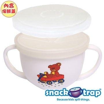 孕媽咪俏貝比 ~~  美國 Snack-Trap 幼兒防漏零食杯(小熊)