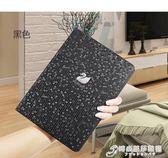 9.7英寸Apple ipad air2平板電腦保護套A1474殼子A1566【中秋全館免運】