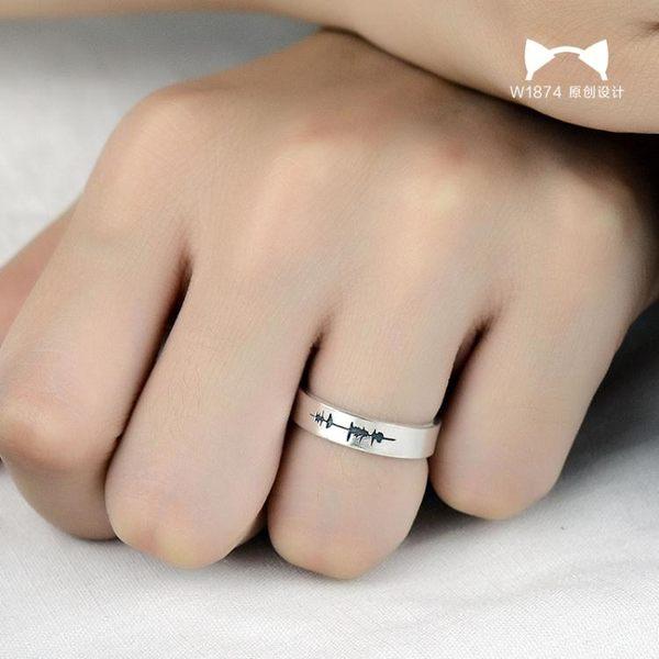 韓國IU李知恩Uaena李智恩同款音頻999足銀指環純銀聲波戒指訂做