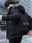 棉衣男士冬季外套2019新款韓版潮流秋冬短款棉襖冬裝潮牌羽絨棉服 黛尼時尚精品