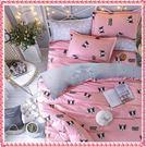《粉色法鬥》百貨專櫃精品雙人加大薄床包組...
