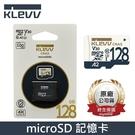 【抗漲↘+贈SD收納盒】KLEVV 科賦...