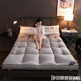 加厚床褥子1.8米雙人床墊1.5m鋪床墊被學生宿舍單人igo 印象家品旗艦店