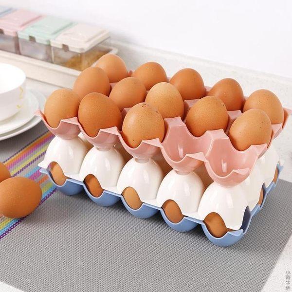 塑料雞蛋盒廚房冰箱收納盒雞蛋架保鮮盒雞蛋格放雞蛋的盒子JRM-1665