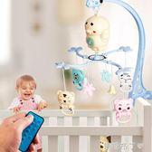 嬰兒玩具新生兒床鈴3--12個月益智早教音樂旋轉床掛床頭 焦糖布丁