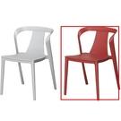 餐椅 CV-769-19 7083紅色餐椅【大眾家居舘】