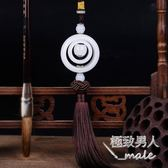 汽車掛件飾品高檔車內保平安符創意水晶SMY4790【極致男人】